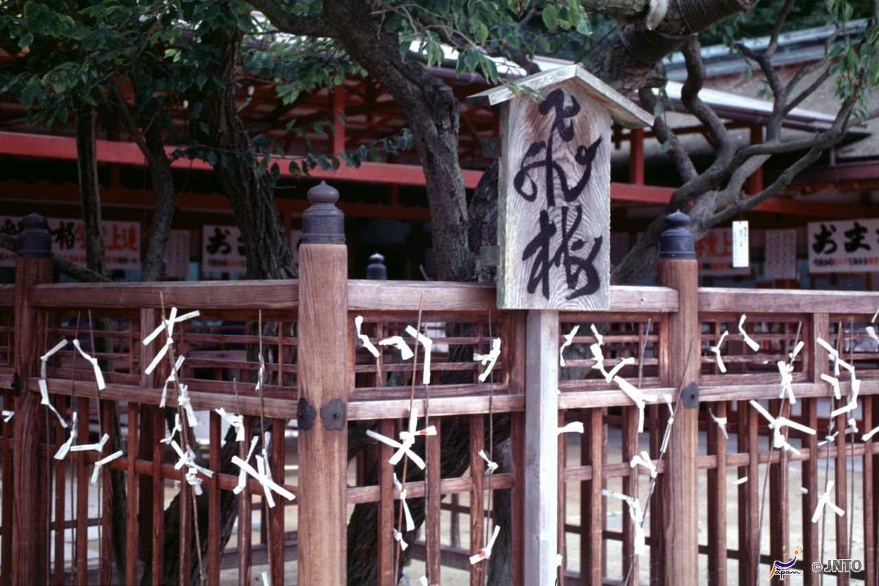 Dazaifu Shrine